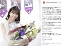 西野七瀬 公式インスタグラム(@nishino.nanase.official)より