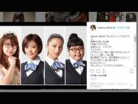 夏菜インスタグラム(@natsuna_official)より