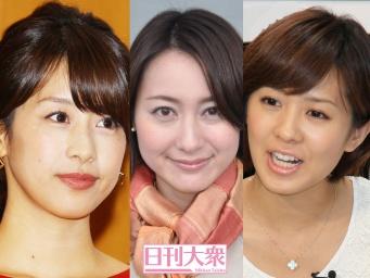 写真左から加藤綾子アナ、小川彩佳アナ、椿原慶子アナ