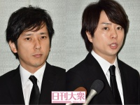 二宮和也(左)、櫻井翔
