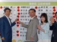 2016参院選で与党が改選過半数を獲得し、喜ぶ安倍晋三首相(写真:UPI/アフロ)