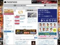 niconicoトップ画面。