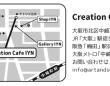 ギャラリーIYN(アートアンドセレクション)のプレスリリース画像