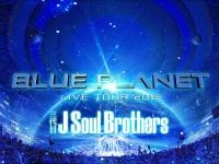 『三代目 J Soul Brothers LIVE TOUR 2015 「BLUE PLANET」』(rhythm zone)