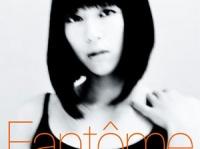 『Fantome』(UNIVERSAL MUSIC)