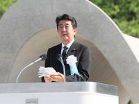 長崎原爆犠牲者慰霊平和祈念式典での安倍首相(首相官邸HPより)