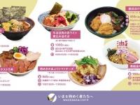 早稲田祭2019運営スタッフのプレスリリース画像