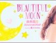 ※イメージ画像:山本美月オフィシャルブログ「BEAUTIFUL MOON」より