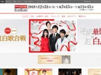 『第69回 NHK紅白歌合戦』公式サイトより