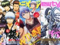 左から「アニメージュ」「アニメディア」「Newtype」より。