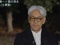 9月11日放送『報道ステーション』(テレビ朝日)にて原発政策について批判の弁を述べた坂本龍一。
