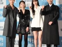 ※「梨泰院クラス」の出演者たち。向かって左からパク・ソジュン、キム・ダミ、クォン・ナラ、ユ・ジェミョン。写真:アフロ