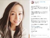 杏さゆりのInstagramより。現在、杏は映画や舞台を中心に女優として活動している。