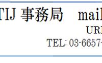 一般社団法人 日本OTTイニシアティブのプレスリリース画像