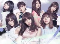 "AKB48の相次ぐ卒業発表に""解雇""の憶測や""メンバー内不協和音""の疑惑"