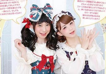 徳井青空(左)、深澤翠(右)