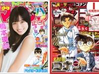 左:「週刊少年マガジン53号」、右:「週刊少年サンデー53号」、各公式サイトより。