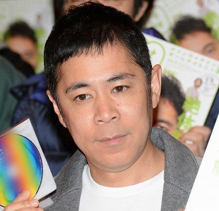 http://image.dailynewsonline.jp/media/9/f/9f86bb10d47470a94ed587faf84fda2b9b2098b6_w=666_h=329_t=r_hs=4d47c88a52df18a8fa54c575e718ff06.jpeg