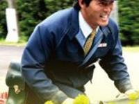 『ポストマン デラックス版』(ジェネオン エンタテインメント)より