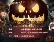 NetEase Gamesのプレスリリース画像