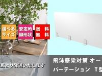 株式会社藤巧芸のプレスリリース画像