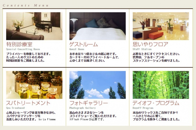 高畑淳子 [転載禁止]©bbspink.com->画像>92枚