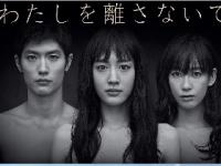 日本の移植希望登録者数は1万3000人を超える(shutterstock.com)