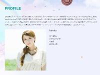mihimaru GT オフィシャルウェブサイトより
