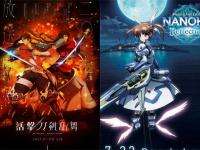 左:『活撃 刀剣乱舞』、右:『魔法少女リリカルなのはReflection』、各公式サイトより