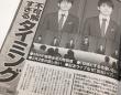 「女性セブン」5月3日号(小学館)