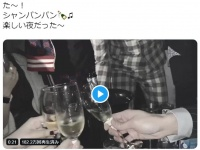 ※画像はきゃりーぱみゅぱみゅのツイッターアカウント『@pamyurin』より