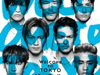 「Welcome to TOKYO / 三代目 J Soul Brothers from EXILE TRIBE」より
