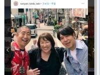 『なりゆき街道旅』公式インスタグラム(nariyuki_kaido_tabi)より