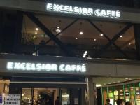 エクセルシオールカフェの店舗(撮影=編集部)