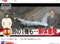 YouTube『ANNnewsCH』より