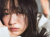 ※画像は『NMB48 山本彩加卒業メモリアルブック 最後の一色 (FLASH増刊)』より