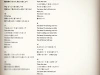 ※画像は赤西仁のインスタグラムアカウント『@jinstagram_official』より