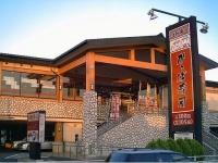 かっぱ寿司の店舗(「Wikipedia」より)
