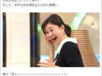 ※イメージ画像:フジテレビ『とくダネ!』公式ブログ「とくダネです。」より