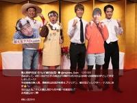 『無人島0円生活』公式Twitter(@mujintou_0yen)より