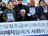 韓国大法院前で集会を開く原告側の支援者ら(写真:YONHAP NEWS/アフロ)