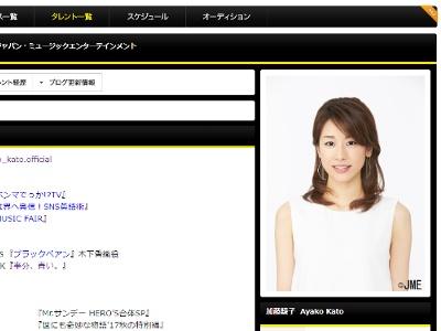 牧野光子 公式ホームページより