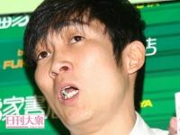 石田明(NON STYLE)