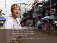 『迷宮グルメ 異郷の駅前食堂』公式Twitter(@meikyugourmet)より