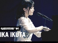 『MTV Unplugged:Erika Ikuta from Nogizaka46』公式サイトより