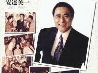 「日本死ね」ブログに津川雅彦がさらに過激な反応で物議|ほぼ週刊吉田豪