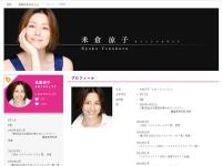 米倉涼子公式ホームページより