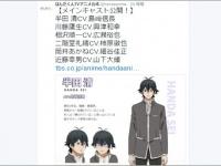 TVアニメ『はんだくん』公式Twitterより(@handaanime)。