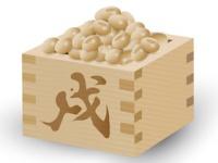 「節分」で大豆を食ると「病気」も追い払う(depositphotos.com)
