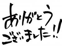 tsuru / PIXTA(ピクスタ)